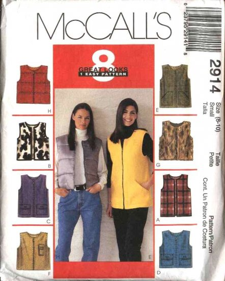 McCall's Sewing Pattern 2914 Misses Size 8-10 Easy Zipper Front Outdoor Vests