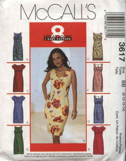 McCall's Sewing Pattern 3617 Misses Size 8-14 Easy Straight Summer Dress