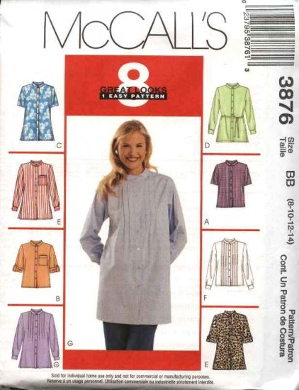 McCall's Sewing Pattern 3876 Misses Size 8-14 Easy Button Front Long Short Sleeve Shirts