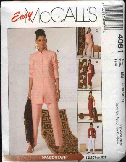 McCall's Sewing Pattern 4081 Misses Size 12-18 Easy Wardrobe Shirt-jacket Tank Top Skirt Pants