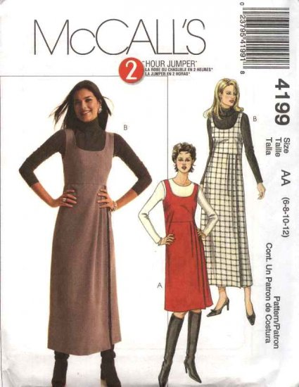 McCall's Sewing Pattern 4199 M4199 Misses Size 6-12 Two Hour Raised Waist Short Long Jumper
