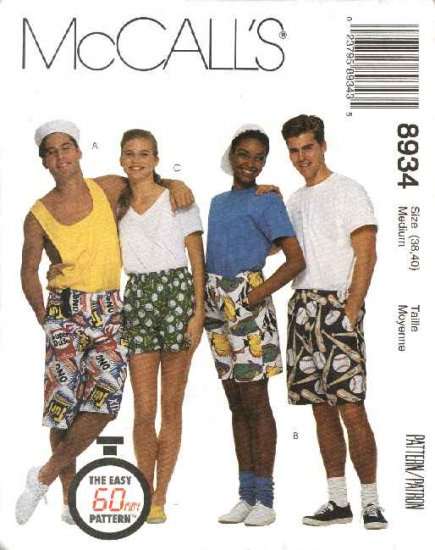 """McCall's Sewing Pattern 8934 M8934 6104 Misses Mens Small Hip Size 34 1/2 - 36"""" Unisex Boxer Shorts"""