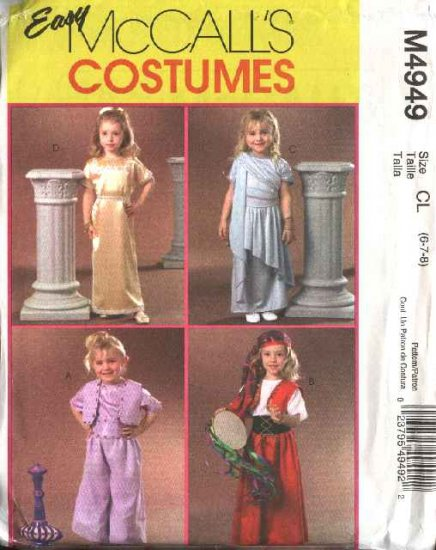 Patterns For Halloween Costumes