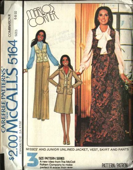 Retro McCall's Sewing Pattern 5164 Misses Size 6-8-10 Marlo Thomas Suit Jacket Vest Skirt Pants