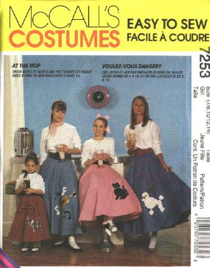 McCall�s Sewing Pattern 7253 Girls Size 7-14 Easy Costume Circle Poodle Applique Skirts Petticoat