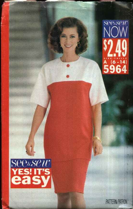 Butterick Sewing Pattern 5964 B5964 Misses Size 6-14 Easy Contrast Fabric Short Sleeve Tunic Skirt
