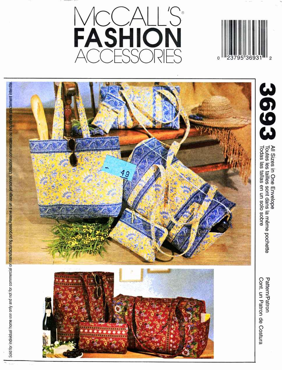 McCall's Sewing Pattern 3693 Duffel Bags Eyeglass Case Tote Cosmetic Bag
