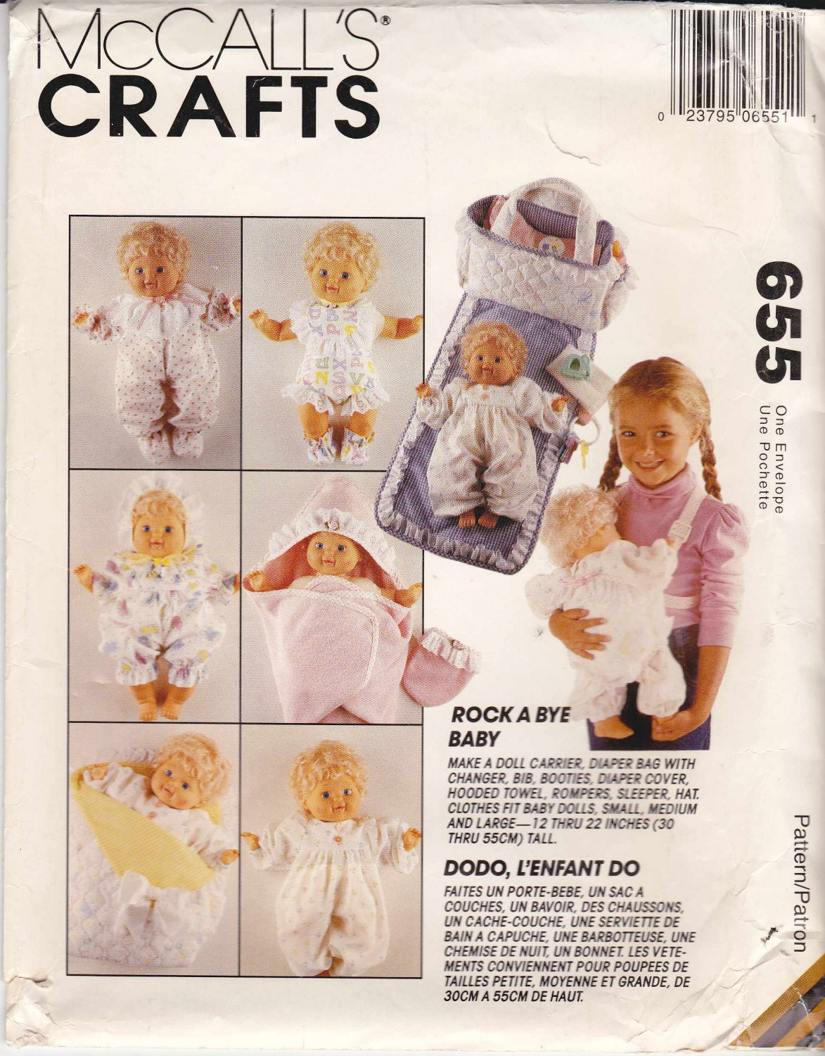 """McCall's Sewing Pattern 655 7398 Doll Clothes Diaper Bag Bath Towel Carrier 12-22"""" Dolls"""
