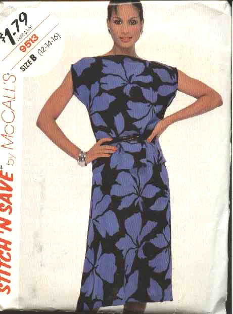 McCall's Sewing Pattern 9513 Misses Size 12-16 Easy Sleeveless Top Flared Skirt 2-Piece Dress