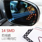 2Pcs Car 14 SMD Arrow Panel LED Lights For Side Mirror Indicator Turn Signal Rear View