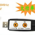1200m 87~108MHz HI-FI Hi Fi USB Sound Card Stereo Decoder 7.1 CH FM Transmitter