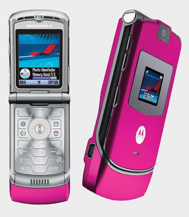 unlocked motorola v3 pink razr razor phone gsm new motorola razr v3 manual programming motorola razr v3 manual programming