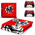 Dragon ball z design decal for PS4 console skin sticker decal-design