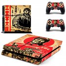 Chinese Revolution decal for PS4 PlayStation 4 console and 2 controllers