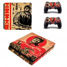 Chinese Revolution ps4 slim skin decal for console and controllers