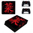 Wolf ps4 pro skin decal for console and controllers