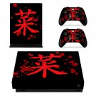 Wolf skin decal for Xbox one X console and controllers