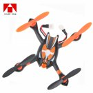 Mould King 33022B 4 Channel 6 Axis Gyro 2.4GHz 3D RC Quadcopter Black