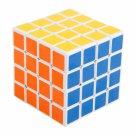 SHS 4x4x4 Rubik's Revenge Magic Cube Puzzle Toy White