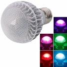 E27 5W RGB LED Light Bulb Silver with Remote Control(85-265V)