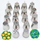 18pcs/Set Malaysia Piping Tips Icing Piping Nozzles DIY Baking Tools For Cupcakes Decoration