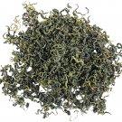 Gynostemma Tea - JiaoGuLan - Decaffeinated - Herbal - Tea - Loose Tea - Loose Leaf Tea - 2oz
