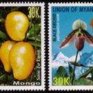 Myanmar/Burma 2004 Orchid & Mango MNH 2v