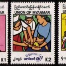 Myanmar/Burma 1996 UNICEF Children First MNH 3v