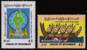 Myanmar/Burma 1996 International Letter Writing Week MNH 2v