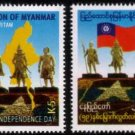 Myanmar/Burma 2007 Independence Day MNH 2v