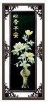 Oriental Style Wall Frame w. Raised Vase & Flower Design