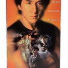 Mr. Nice Guy VHS 1998