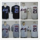 Lucas Duda New York Mets #21 Replica Baseball Jersey Multiple styles