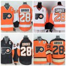 Claude Giroux #28  Philadelphia Flyers Replica Hockey Jersey Multiple Styles