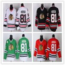 Marion Hossa #81 Chicago Blackhawks  Replica Hockey Jersey Multiple Styles