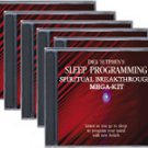 Dick Sutphen's Sleep Programming Spiritual Breakthrough