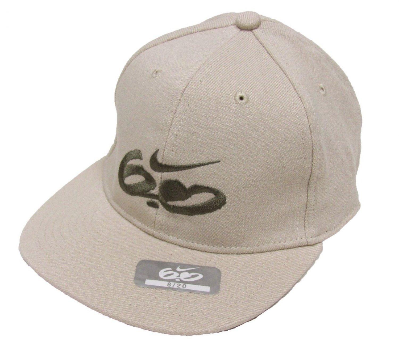 Nike 6.0 Boys Hat size 8-20 Beige Cap with Logo Boy's New
