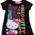 Hello Kitty Girls size 5 Logo Tee Shirt Black Short Sleeve Tee Shirt