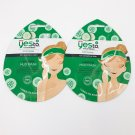Yes To Cucumbers Soothing Calming Mud Mask 2-Pack