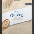St Ives Soothing Hydrogel Eye Mask Oatmeal Facial