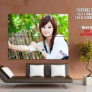 Cute Fresh Smiling Asian Girl Huge Giant Print Poster