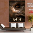 Chinese Zodiac Movie 2012 HUGE GIANT Print Poster