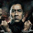 Jing Cha Gu Shi Drama Criminal Movie 32x24 Print POSTER