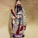 CHINESE BEAUTIFULLY DETAILED  FIGURINE BY ANDREA SADAK/PORCELAIN... APPROX 7""