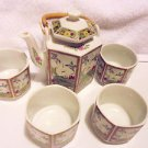 VINTAGE ANDREA BY SADEK TEAPOT & 4 CUPS WITH BIRDS & FLOWERS...MADE IN JAPAN