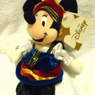 DISNEY BEAN BAG GLOBE TROTTING RUSSIAN MINNIE...........SO CUTE.....APPROX 9""