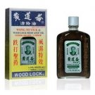 lots 12 Wong To Yick - Wood Lock Medicated Oil - External Analgesic - 1.7 Fl. Oz.