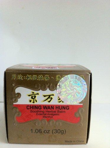 Ching Wan Hung Soothing Herbal Balm External Analgesic Menthol 1.06oz
