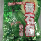 Classic Guava Hard Candy - 12.3 Oz (pack of 6)