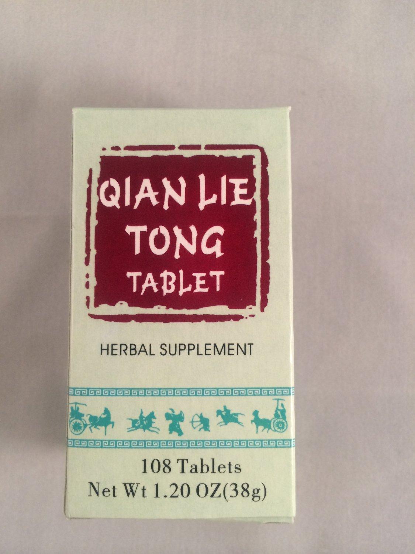 QIAN LIE TONG TABLET (Prostate Gland Formula) Herbal Supplement
